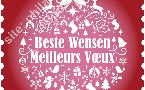 26 oktober: Kerstmis & Nieuwjaar (België)