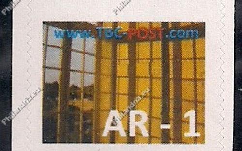 AR-1 (€1.20) - Ramen