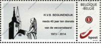 40 jaar H.V.B. te Begijnendijk