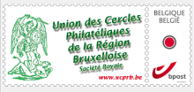 UNIONPHIL 2013 - mystamp