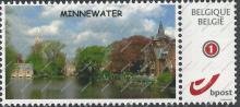 """België - Uitgifte Mystamps """"Het Brugse Minnewater"""""""