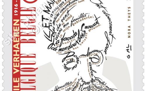14 maart: Emile Verhaeren, dichter