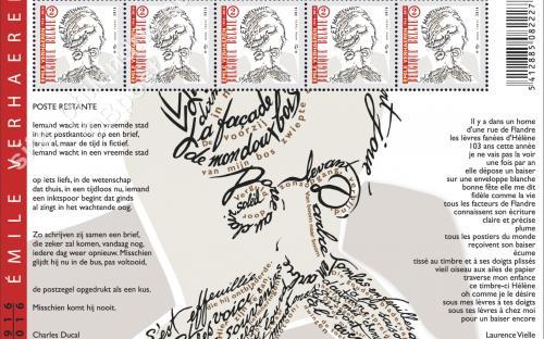 14 maart: Emile Verhaeren, dichter (compleet blaadje)