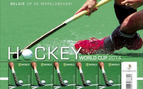 10 juni: Hockey (Vel)