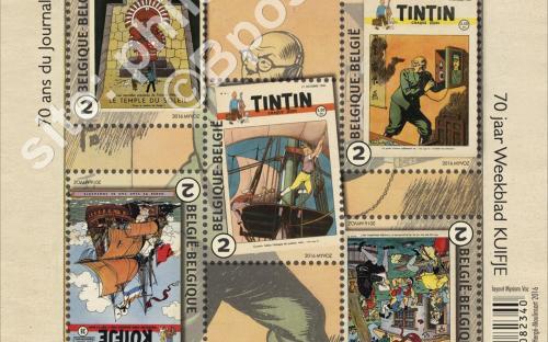 22 augustus: 70 jaar Weekblad Kuifje / Journal Tintin (compleet blaadje)