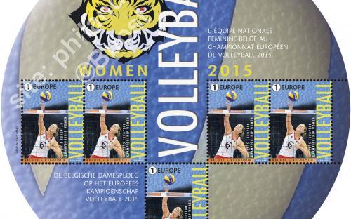 """7 september: Europees Kampioenschap Volleyball 2015, Belgische Damesploeg """"The Yellow Tigers"""" (vel)"""