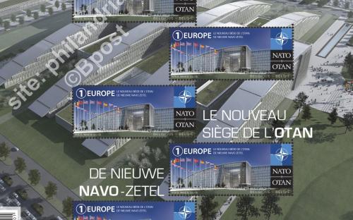 24 oktober: De nieuwe NAVO-zetel te Evere (compleet vel)
