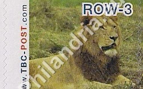 23 mei: ROW-3: Leeuw 3