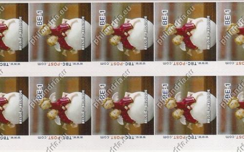 6 november: BE-1: Kerstmis 2016, postzegel 1 (Vel van 10)