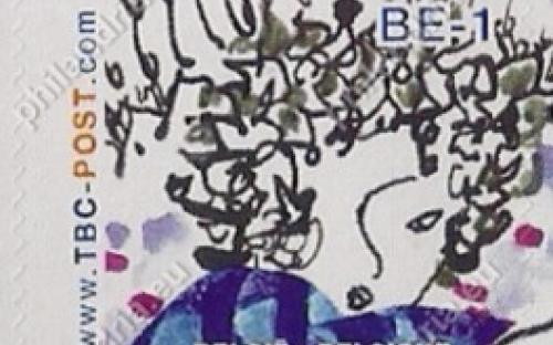 4 december: BE-1: Gingash 2