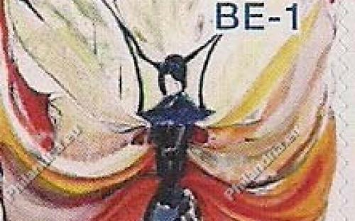 BE-1 (€0.67) - Insecten, Triomf van de Zygene