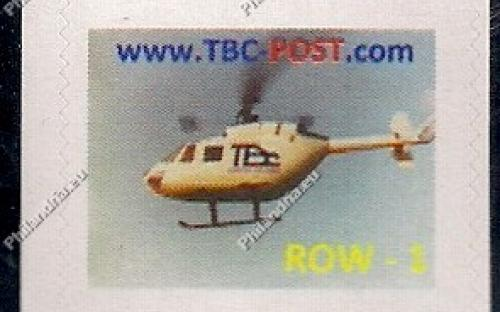 ROW-1 (€1.24) - Helicopter