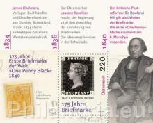 Oostenrijk: 175e verjaardag van de postzegel